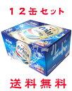 オリオンビールドラフト350ml缶×12本【沖縄】【ビール】【送料無料】【お歳暮】【お中元】【父の日】【敬老の日】【12缶】