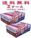 オリオンビールドラフト2ケース350ml缶×48本【沖縄】【ビール】【送料無料】【お歳暮】【お中元】【父の日】