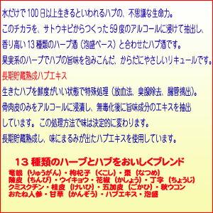 ハブ入り ハブ酒 35度/800ml【沖縄】【...の紹介画像2