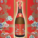 まさひろ 首里城正殿 赤 3年古酒 30度/720ml【沖縄】【泡盛】