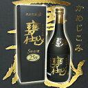 【沖縄】【泡盛】玉友甕仕込み 5年古酒 25度/720ml