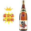 久米島の久米仙 でいご 古酒 43度/1800ml【沖縄】【泡盛】【焼酎】