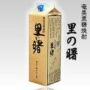 里の曙 レギュラータイプ 紙パック 25度/1800ml【奄美】【黒糖焼酎】