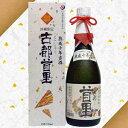 古都首里 熟成10年古酒 25度/720ml【沖縄】【泡盛】