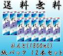 れんと 25度 1800ml 紙パック 12本セット 【黒糖...