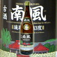 南風(なんぷう)3年古酒43度/1800ml【沖縄】【泡盛】
