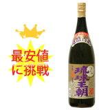 琉球王朝 古酒 30度/1800ml 【沖縄】【泡盛】