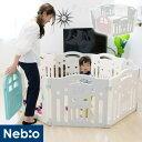 ベビーサークル 8枚パネル ベビーゲート ドア付 簡単組立て ベビーフェンス 8枚セット プレイペン パーテーション 柵 赤ちゃん おしゃれ ジョイント セット パネル サークレット Circlet ネビオ Nebio RV