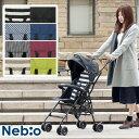 ベビーカー バギー ベビーバギー 軽量 コンパクト 折りたたみ B型ベビーカー メッシュバギー リバーシブル 洗える ベビーバギー セレフィット ネビオ Nebio