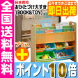 10 (BOOK&amp;TOY) Delsun  