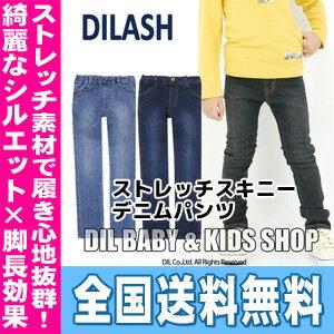 DILASH(�ǥ���å���)���ȥ�å������ˡ��ǥ˥�ѥ�ġ�DL11AU043�ۻҶ����ܥȥॹ���������ѥ�Ĺ���ܥ�