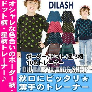 DILASH(�ǥ���å���)�ܡ�����/�ɥå�/��3��10���ȥ졼�ʡ���DL13AU064�ۡ�DL13AU065�ۡ�DL13AU066�ۻҶ����ˤλҽ��λҥ��ᥫ�����߿���ȥ졼�ʡ����å����ܡ������ɥå�