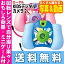 知育玩具 アイテム口コミ第8位