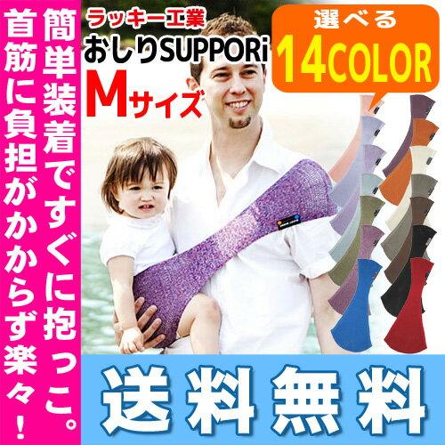 送料無料日本製代引利用不可おしりSUPPORiMサイズおしりすっぽりバディバディBuddyBuddy