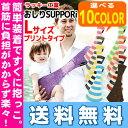 【送料無料】【日本製】【代引利用不可】おしりSUPPORi プリントタイプ Lサイズ おしりすっぽりバディバディ BuddyBuddy ラッキー工業 スリング 抱っこひも 抱っこ紐