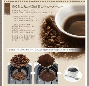 【代引・送料無料】全自動コーヒーメーカーガラスサーバーSTC-401オークセールコーヒーメーカー【ポイント10倍】※北海道・沖縄・離島は送料無料対象外