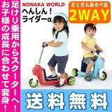 ��16���ޤǤ������б��ۡ�����̵���ۤؤ饤������NONAKA WORLD �Υʥ����� ����/���������� ���å��ܡ��� �ؤ�饤���� ������� ���Ѵ�� 2414���̳�ƻ�����졦Υ�������̵���оݳ� ��xms�� ���������