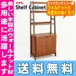 【送料無料】emo.Shelf Cabinet シェルフキャビネット市場株式会社 Ichiba木製 収納 ダイニング リビングエモシリーズ EMK-2676BR