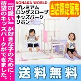 ���������̵���ۥץ�ߥ��� ���ꤿ���ߥ���?�� ���å��ѡ��� ��ܥ�Υʥ����� nonaka world �緿ͷ�� ���⥸�� (4799)���̳�ƻ�����졦Υ�������̵���оݳ���xms�� ���������