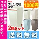 【クードご購入で】今すぐ使える1000円クーポン!