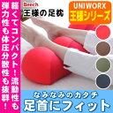 王様の足枕ビーチ Beech 王様の夢枕 枕 寝具 日本製