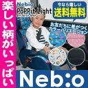 【16時まであす楽対応】【送料無料】ポップピットライト Po...
