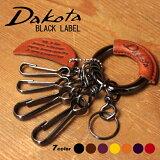 【信包350可对应】【Dakota BLACK LABEL】Dakota 黑标密涅瓦 存在感有的金属零件和意大利制牛皮革的组合! 指环型钥匙圈(0637001)【音乐gifu包装】【[【Dakota BLACK LABEL】ダコタ ブラックレーベル ミネルバ リング