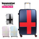イノベーター スーツケース キャリーケース ハード 60L 4〜6泊用 フレーム 4輪 旅行 TSAロック innovator 327-INV58T