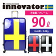 innovator イノベーター スーツケース 90L inv68t キャリーケース