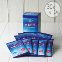 日本製「水素生活・水素バス」水素入浴剤(30g×10包/1箱)【水素 入浴剤 水素 お風呂 ケース】