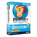 【ポイント10倍】ジャングル DVDFab4 DVD コピー for Mac(JP004300) 目安在庫=○【10P11Aug14】
