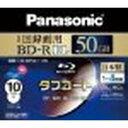 【ポイント10倍】パナソニック 録画用4倍速ブルーレイディスク片面2層50GB(追記型)10枚パック(LM-BR50LT10N) 目安在庫=○【10P31Aug14】
