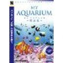 アンバランス 爆発的1480シリーズ ベストセレクション マイアクアリウム-海水魚-(対応OS:WIN)(WMA-385) 目安在庫=△【10P03Dec16】