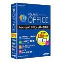 ジャングル Polaris Office(対応OS:その他)(JP004548) 目安在庫=△【10P03Dec16】