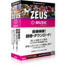 gemsoft ZEUS Music 音楽万能~音楽検索・録音・ダウンロード(対応OS:その他)(GG-Z003) 目安在庫=△【10P03Dec16】