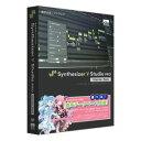 AHS Synthesizer V Studio Pro スターターパック(対応OS:WIN&MAC)(SAHS-40186) 目安在庫=△【10P03Dec16】