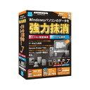 アーク情報システム HD革命 Eraser Ver.7 パソコン完全抹消&ファイル抹消 通常版(対応OS:その他)(ER-706) 目安在庫=△【10P03Dec16】