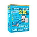 アーク情報システム HD革命 CopyDrive_Ver.8_通常版(対応OS:その他)(CD-801) 目安在庫=○【10P03Dec16】