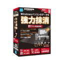 アーク情報システム HD革命/Eraser Ver.7 パソコン完全抹消 通常版(対応OS:その他)(ER-701) 目安在庫=△【10P03Dec16】