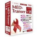 クロスランゲージ MED-Transer V18 プロフェッショナル for Windows(11819-01) 目安在庫=△【10P03Dec16】