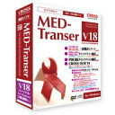 クロスランゲージ MED-Transer V18 パーソナル for Windows(11818-01) 目安在庫=△【10P03Dec16】