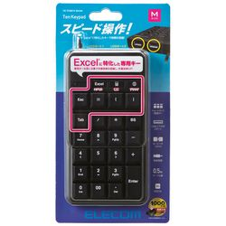 Elcom熱鍵從屬于的USB數字鍵鍵盤TK-TCM015BK