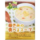 岩木屋 青森の味!嶽きみの食べるスープ 180g(FK403...