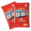 サンワサプライ OAウェットティッシュ(除菌用) ポケットタイプ15枚 CD-WT9P30 メーカー在庫品【10P03Dec16】