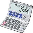 カシオ計算機 金融電卓 BF-750-N メーカー在庫品【10P03Dec16】