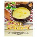 岩木屋 青森の味!嶽きみのコーンスープ 180g×20個入(...
