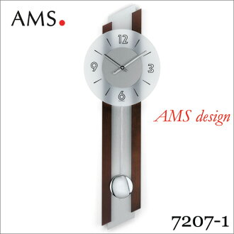 Germany's prestigious brand AMS ( AMS ) clock clock glass and Walnut wood AMS-7207-1 fs3gm