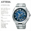 [email service impossibility] [free shipping] is fs2gm [kb] [RCPfashion] [comfortable ギフ _ expands an address] [smtb-k] chronograph Citizen ATTESA シチズンアテッサエコドライブ radio time signal ECO-DRIVE men watch AT3010-55L [easy ギフ _ packing]