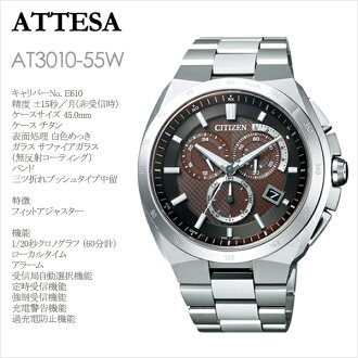 Chronograph CITIZEN ATTESA citizen atessa eco-drive radio watch ECO-DRIVE mens watch AT3010-55Wfs3gm