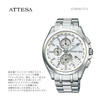 CITIZEN citizen ATTESA atessa eco-drive radio watch ダイレクトフライトメンズ watch AT8040-57Afs3gm